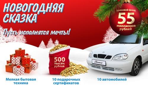 Пятерочка плюс  Акции и скидки супермаркетов Альметьевска