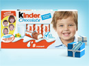 Фотоконкурс  «Kinder Chocolate» (Киндер Шоколад) «Kinder Chocolate ищет улыбки»