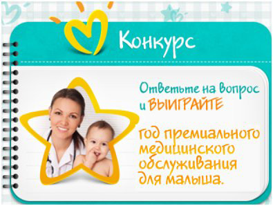 http://proactions.ru/media/actions/2011/12/11/pampers.jpg