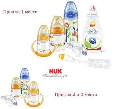 http://proactions.ru/media/actions/2012/03/07/nuk.jpg