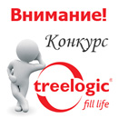 Конкурс  «Technofresh.ru» (Технофреш) «Три семёрки»