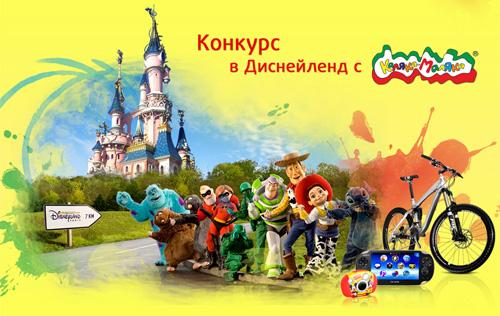 http://proactions.ru/media/actions/2012/11/28/kalyaka-malyaka.jpg