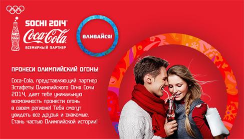 coca cola акции