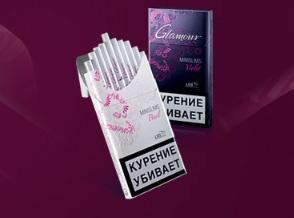 Glamour сигареты розовые купить табак оптом казахстан