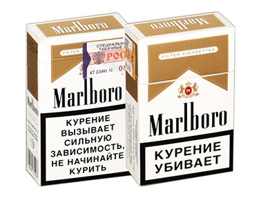 macbeth cherry cigarettes UK