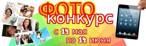 http://proactions.ru/media/actions/2013/05/12/zelenyj-popugaj.jpg.500x400_q95.jpg