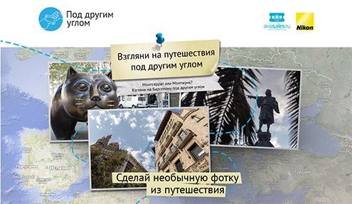 Nikon Россия | ВКонтакте