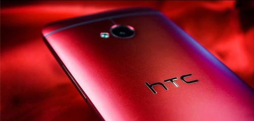 Фотоконкурс от HTC и Facebook «Lady in Red»