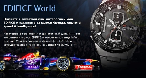 CASIO «Race with Champions»