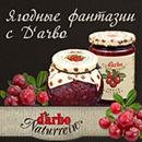Третье – рецепты на Поварёнок.ру