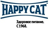 Акция от Happy Cat