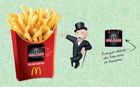 Макдоналдс акции баеки форекс