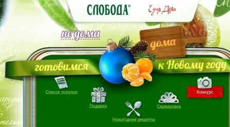 праздничные слоёные салаты