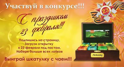 20 шуточных подарков к юбилею (Плет Мария) / Стихи. ру