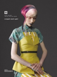 unicosmetic-COLOR STYLIST HAUTE COUTURE ESTEL
