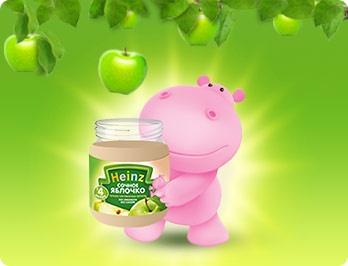Конкурс  «Heinz baby» (Хайнц для детей) «Не дайте фруктам упасть!»
