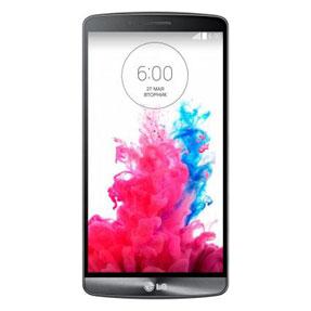 Конкурс  «Связной» (Svyaznoy) «Самое лучшее в LG G3 – это …»