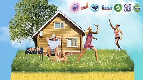 Акция  «Reckitt Benckiser» (Рекитт Бенкизер) «Лето в чиcтом виде»