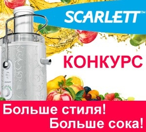 Соки – рецепты на Поварёнок.ру