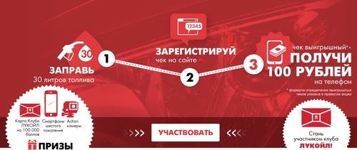 Акции лукойл официальный сайт как рассчитать свою прибыль на форексе