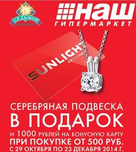 Ru tele2 ru sl подарок фото 542