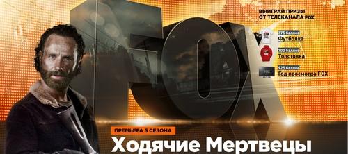 Фотоконкурс телекананала