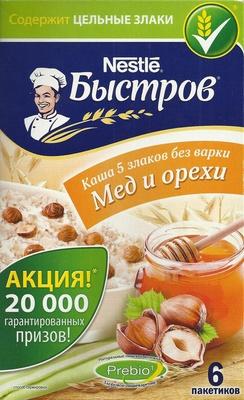 Акция каши «Быстров» (www.kashi.ru) «20 000 гарантированных призов!»