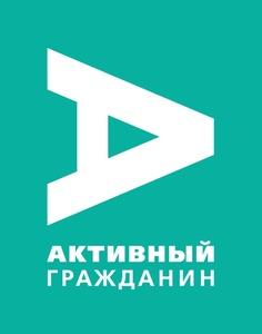 Правительство москвы конкурсы