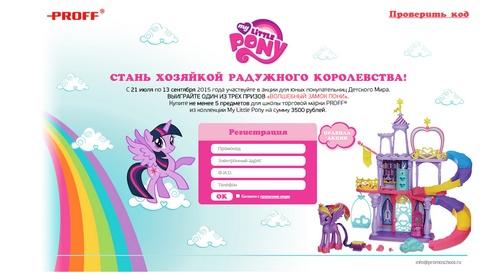 Городская поликлиника 106 (СПб) (поликлиника 106) 16