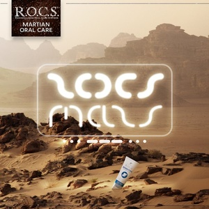 Конкурс R.O.C.S.: «Martian Oral Care»
