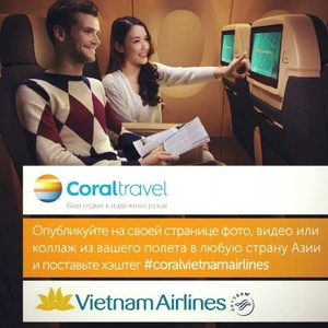 Coral Travel #coralvietnamairlines.