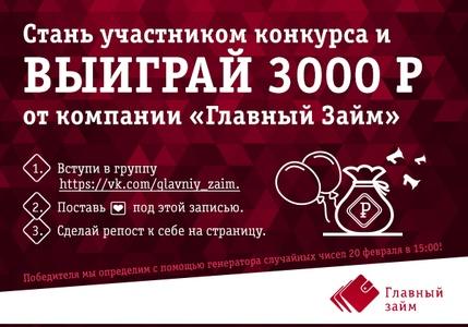 кредит наличными 200000 без справок