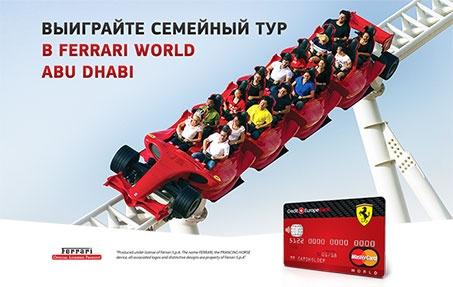 Кредит европа банк украина официальный сайт