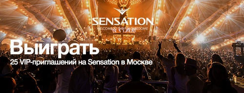 S7 Airlines: акция «Sensation»