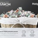 Акция  «Hotpoint-Ariston» (Хотпоинт-Аристон) «Бережная стирка на миллион»
