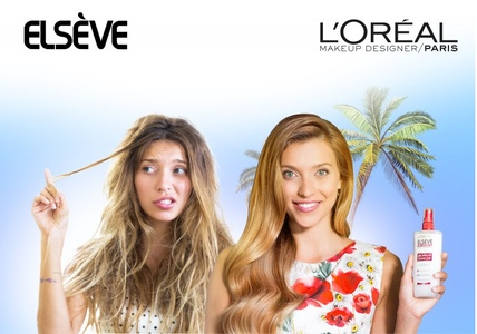 Акция Loreal Paris: «ELSEVE»