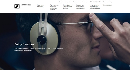Конкурс Sennheiser -  «Enjoy freedom!»