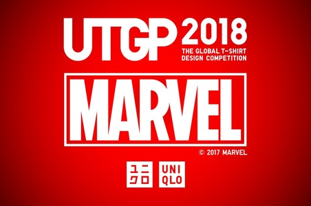 Конкурс UNIQLO/Marvel: UTGP 2018