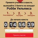 e302dbd9c7b2 Акции и конкурсы «Butik.ru» (Бутик.ру) 2018