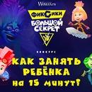 5a1d4434a519 Акции и конкурсы «Woman.Ru» (Вумен.ру) 2019
