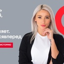 Конкурс  «Kotex» (Котекс) «Kotex She symbol»