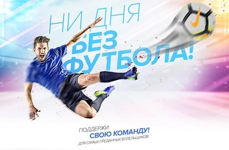 Спорт прогнозы на футбольные матчи как делать ставки на спорт в букмекерских конторах через интернет