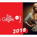 Miss Geek Russia-2018