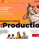 Акция  «Муз ТВ» «re:Production»