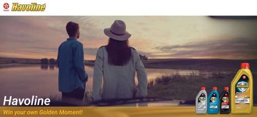 Акция Havoline: «Win your own Golden Moment!»