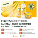 Акция  «Дикси» «#FructisSuperFoodДикси»