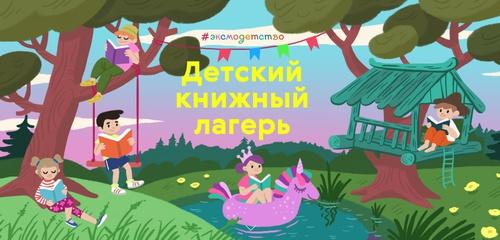 официальный сайт винлайн ру