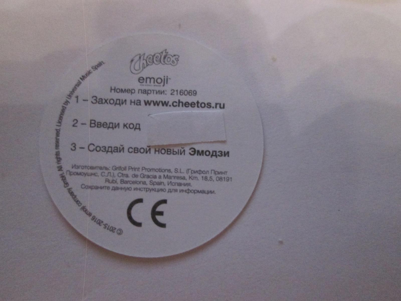 уникальный код с пачки кофе nescafe 3 в 1 больше кодов больше стикеров