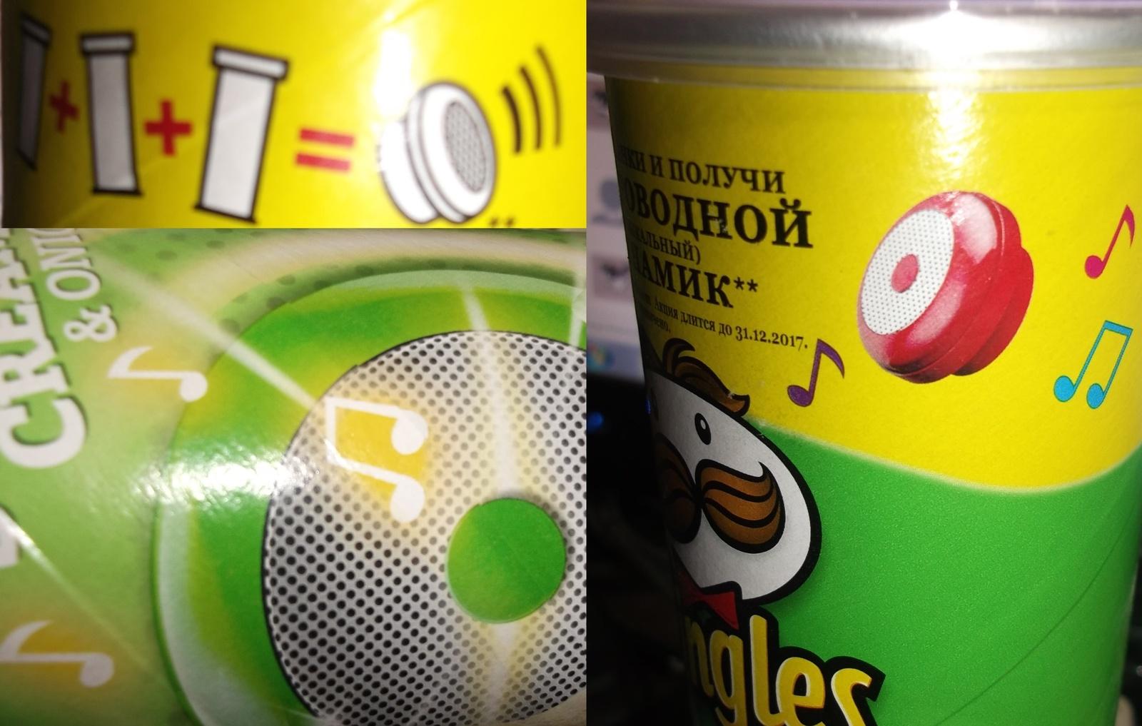 Беспроводной динамик от Pringles Отзывы покупателей 87