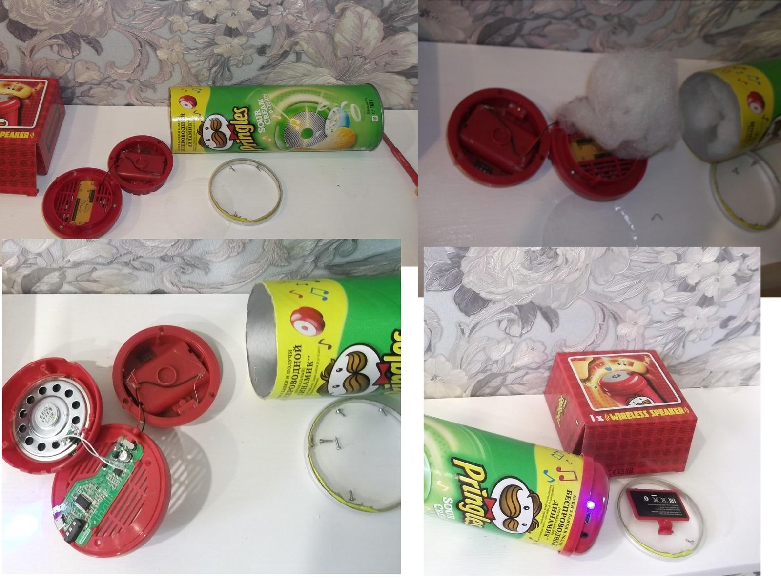 Беспроводной динамик от Pringles Отзывы покупателей 61